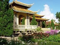 Вьетнам 1